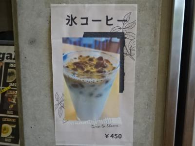 唐古・鍵考古学ミュージアム、邪馬台国は奈良にはない