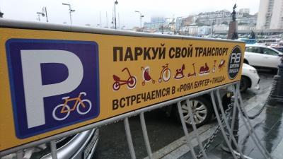憧れのロシア!まずはウラジオストクから。