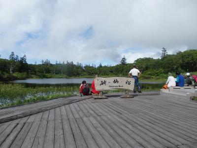 イワオヌプリ登山と神仙沼散策