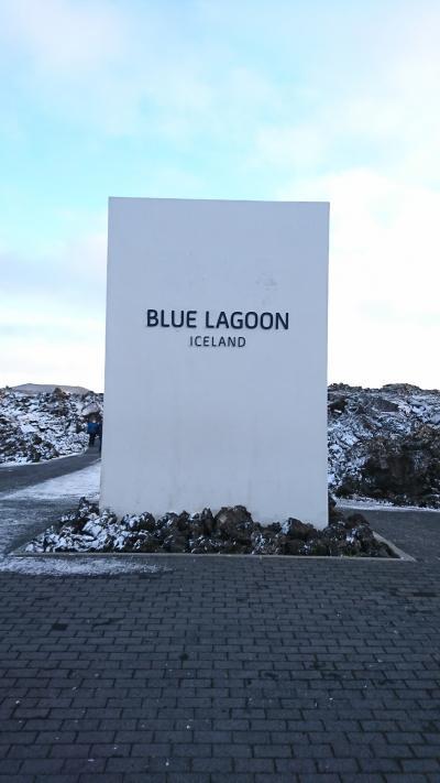 アイスランド一人旅