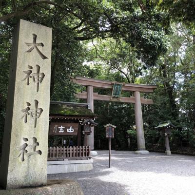 三輪明神 大神神社へドライブ、昼食に三輪素麺