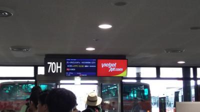 初ベトジェットで第二の故郷ベトナム・ホーチミンへ
