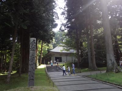 夏の岩手旅行2泊3日 1日目 平泉⇒盛岡