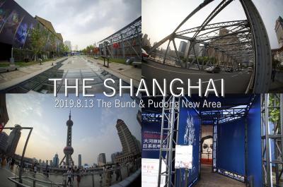 真夏の上海☆レキマな4日間 その3
