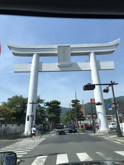 はじめての島根・鳥取の旅 1日目