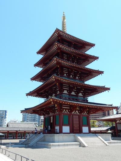 2019年5月 結婚式列席のついでに大阪観光 1日目 いか焼きと四天王寺