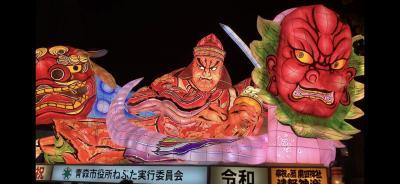 観覧席で見る青森ねぶた祭・秋田竿燈まつり 2泊3日 1日目ねぶた祭り