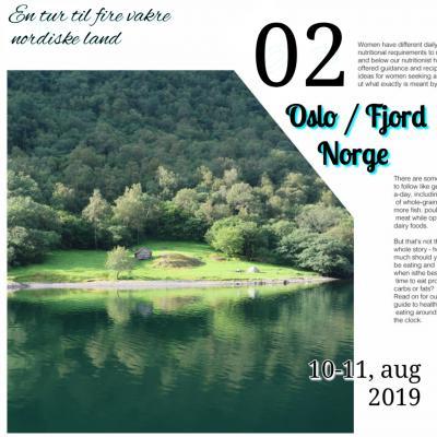 美しき北欧4カ国周遊 【02】<オスロ / フィヨルド・ノルウェー編> 2019年 8月