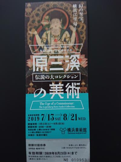 横浜美術館へ行ってきました。