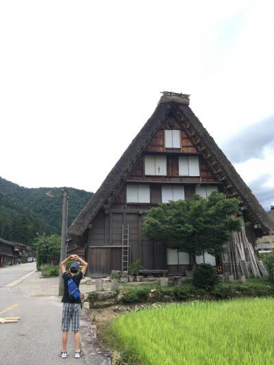 京都と岐阜の家族旅行2019夏