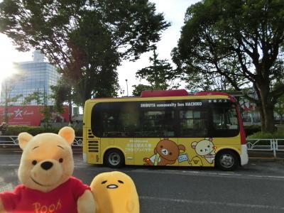 2018年6~7月関東旅行その8 リラックマラッピングバス乗車とぐでたまかふぇで食事