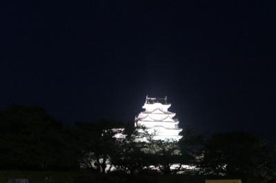 姫路城観光の旅一日目Part3 (姫路城ライトアップ編)