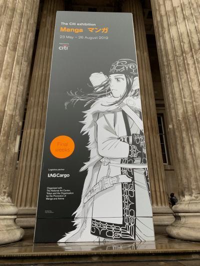 ロンドンでプロムスと漫画展とアフタヌーンティー② 2日目は大英博物館漫画展とアフタヌーンティーと鼎泰豊