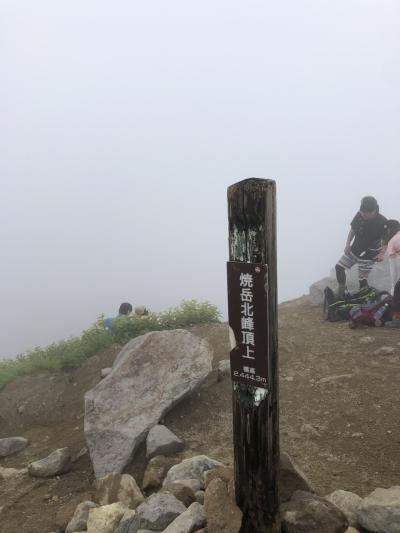 上高地から焼岳に日帰りハイキング 2日目