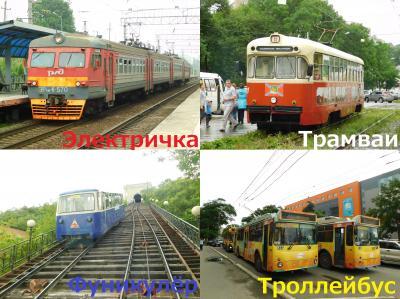 2019行くぜ、ウラジオストク!ソ連の電車エレクトリーチカを追え!vol.3(ウラジオストクの都市交通に乗ろう編!)