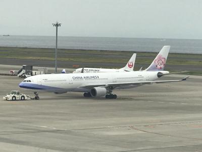 名古屋飯を食べてから台北へ... CI155便(NGO→TPE)搭乗記
