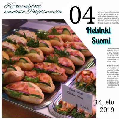 美しき北欧4カ国周遊 【04】<ヘルシンキ・フィンランド編> 2019年 8月