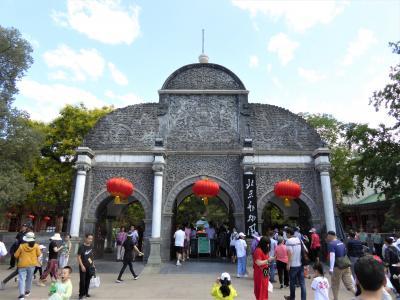 初めての北京観光:北京動物園★パンダだけじゃないよ編★