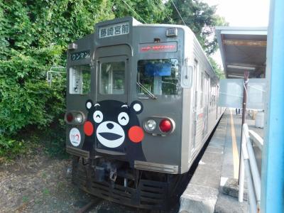 熊本・鹿児島旅行①