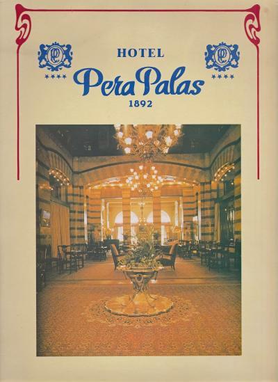 ペラ・パレスに泊まり、毎晩絨毯屋に入り浸っていたイスタンブール1週間の旅。