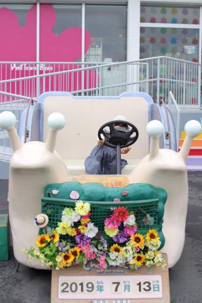 【子連れ旅行】2歳児と行く鈴鹿サーキット