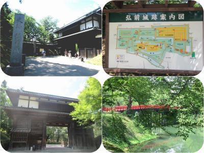 真夏の東北三県巡り(15)弘前城(前)追手門を通って二の丸、本丸へ。