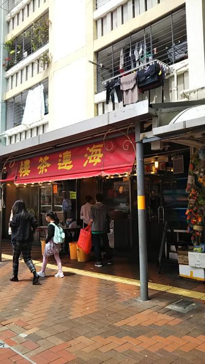 娘と行く春の香港 2