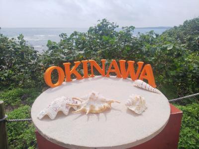 2019年夏旅☆沖縄本島
