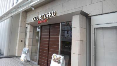 コートヤード・バイ・マリオット新大阪のエグゼクティブフロアにひとりで泊まってみました♪