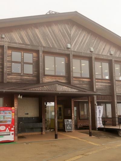 日光-1 霧降高原レストハウス (往/還)で ☆自然情報を収集・高原牛カレー等の昼食
