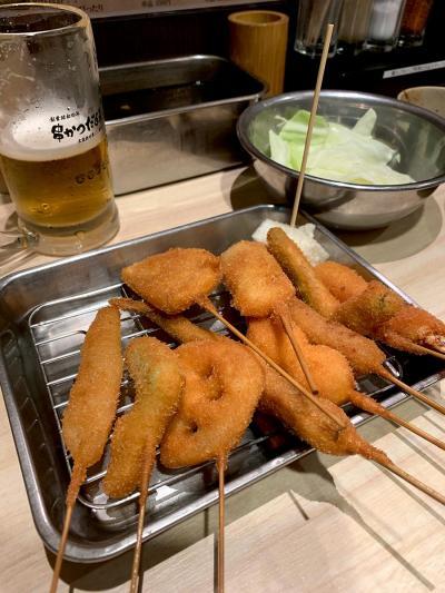 2019年8月 串カツ食べただけで観光とかしない大阪1泊2日の旅☆インターコンチネンタル大阪に宿泊