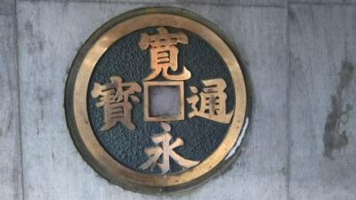 香川&徳島の旅 ~観光編 その1~
