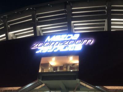 マツダスタジアムで野球観戦 広島観光 day2