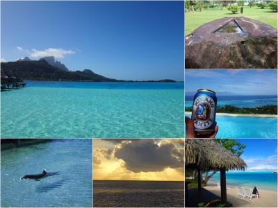 1ヶ月の離島ホッピング①タヒチ島到着