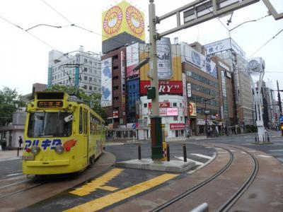 連休で札幌へ