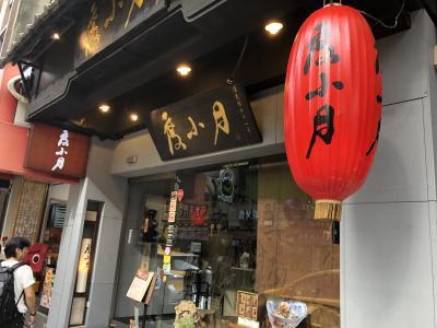 初LCCで高雄&台北 4 台北食べ歩き