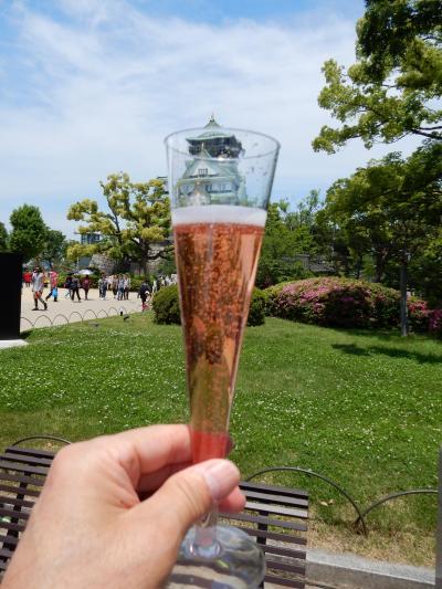 2019年5月 結婚式列席のついでに大阪観光 2日目 大阪城とミナミ観光