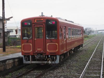 北部九州旅行その5 平成筑豊鉄道乗り鉄してみた