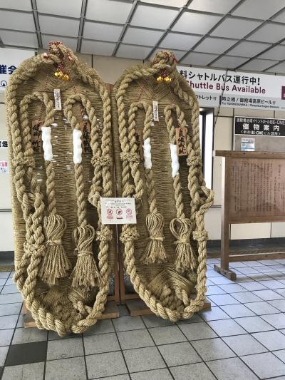 富士総合火力演習予行を見に行きました  part1