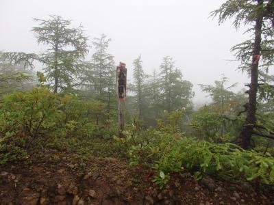 蝦夷駒ケ岳登山と大沼散策