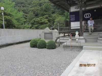 四国霊場・高知篇(4)神峰寺大師堂にお参り。