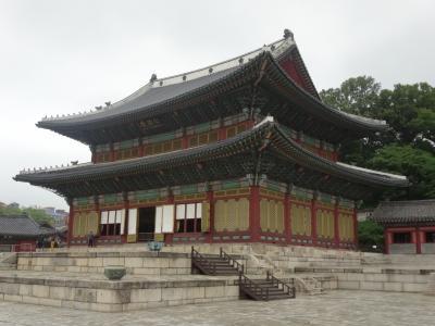 世界遺産昌徳宮とソウル市内めぐり