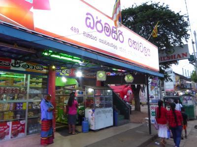バンコク経由コロンボ バンダラナイケ国際空港到着からが長~い。ネゴンボ・クルネーガラ・ダンブッラ 気長にバス移動