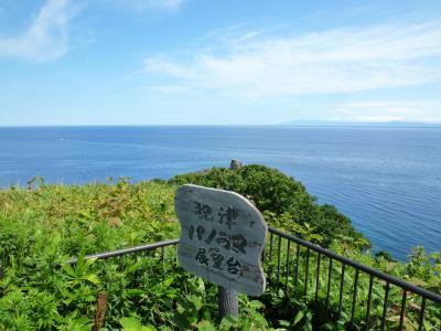 2019夏☆小樽・札幌で街歩き&食い倒れの旅②