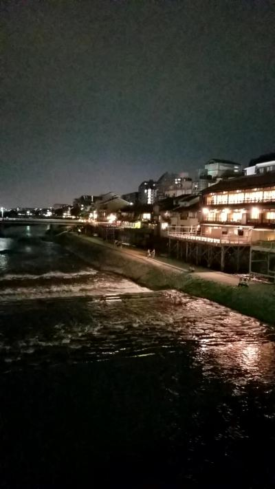 18きっぷ京都の旅
