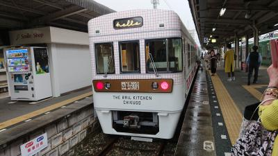 「一人参加限定 三井港倶楽部でランチとTHE RAIL KICHEN CHIKUGOでディナー」に参加しました
