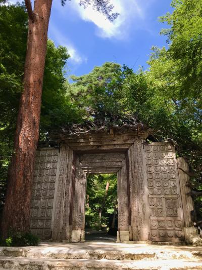 ジブリ映画の世界観を感じる『久保田一竹美術館』