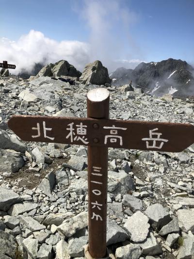 目指せ 北穂高山頂 2
