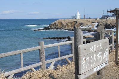 【2019年4月】日本最東端へ その3