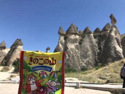 2019★トルコ10日間⑤/世界遺産カッパドキア観光(2日目)